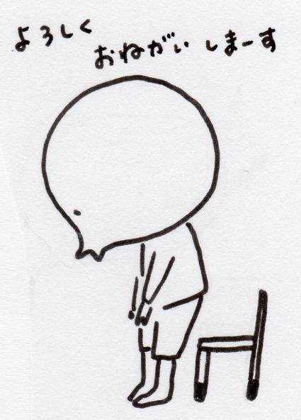 くうきちゃん  (柳沢幸雄先生著『空気の授業ー化学物質過敏症とはなんだろう?』(仮)より)